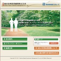 池田泉州投資顧問株式会社の口コミと評判