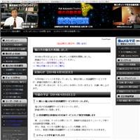 株式会社プレコオンラインの口コミと評判