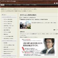 ゴールドスターアセットマネジメント株式会社の口コミと評判