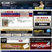北浜キャピタル アセット マネジメント株式会社の口コミと評判