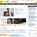HC asset management