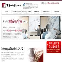 マネー&トレード(Money&Trade)の口コミと評判