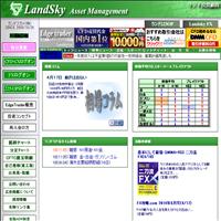 ランドスカイ株式会社の口コミと評判