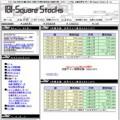 IBI Square Stocks(スクウェア ストックス)