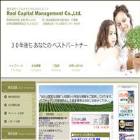 株式会社リアルキャピタルマネジメントの口コミと評判