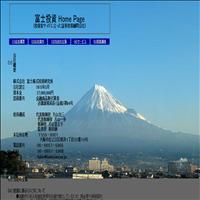 富士投資の口コミと評判