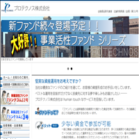 プロテクノス株式会社
