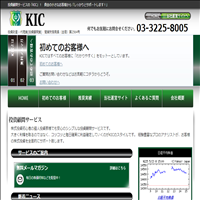 KIC(Key Investment Consulting)の口コミと評判