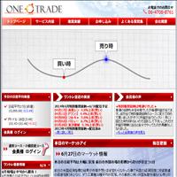 ワントレード(ONE TRADE)投資顧問
