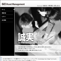 GCI Asset Management