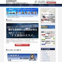 日本投資教育出版株式会社