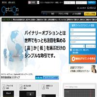 OPTION99.com