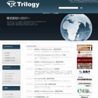 トリロジー(Trilogy)の口コミと評判