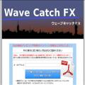ウェーブキャッチFX(Wave Catch FX)