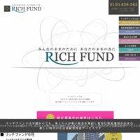 リッチファンド(RICH FUND)の口コミと評判