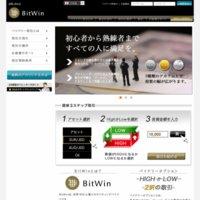 ビットウィン(BitWin)の口コミと評判