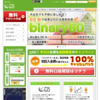 バイナリー60(Binary60)