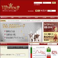 VIPOPTION(VIPオプション)