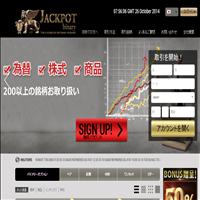 ジャックポットバイナリー(Jackpot Binary)