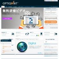 オプションビット(OPTIONBIT)の口コミと評判