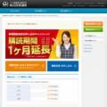 アイ波動経済研究所 株式投資講座