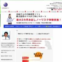 IIO株式投資クラブの口コミと評判
