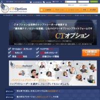 CTオプション(CTOption)の口コミと評判