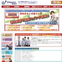 ファイナンスジャパン(FinanceJapan)の口コミと評判