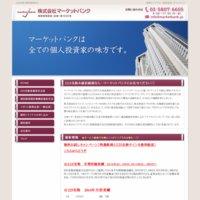 株式会社マーケットバンク(marKet bAnk)の口コミと評判