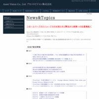 アセットビジョン株式会社(Asset Vision Co., Ltd.)の口コミと評判