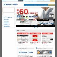 スマートトレード(Smart Trade)の口コミと評判