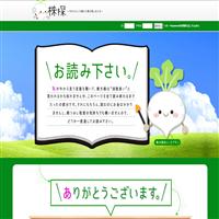 株探(KABUTAN)の口コミと評判