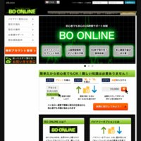 BOオンライン(BO ONLINE)の口コミと評判