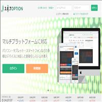 ジェットオプション(JET OPTION)の口コミと評判