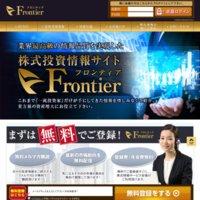 フロンティア(Frontier)の口コミと評判