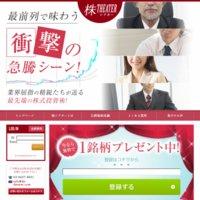 株THEATER(株シアター)の口コミと評判