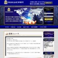 日経総合投資顧問の口コミと評判