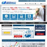 ユニバーサル(UNIVERSAL)の口コミと評判