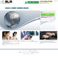 ビジネスリーダーマーケット(BLM)の口コミと評判