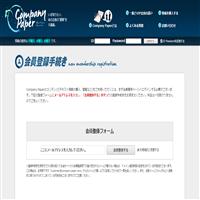 カンパニーペーパー(Company Paper)の口コミと評判