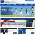日本トラストエージェンシー(Japan Trust Agency)