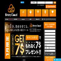 バイナリークラウド(BinaryCloud)の口コミと評判