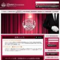 株ナビ プレミアム(株NAVI Premium)