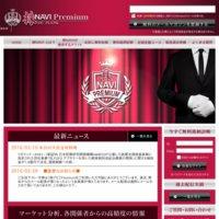 株ナビ プレミアム(株NAVI Premium)の口コミと評判