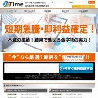 株タイム(株Time)の口コミと評判
