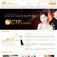 CTF株式投資倶楽部の口コミと評判