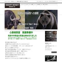 株式会社SE-ZOの口コミと評判