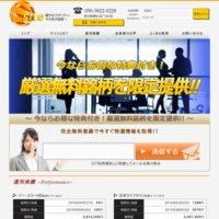 サイト(site)の口コミと評判
