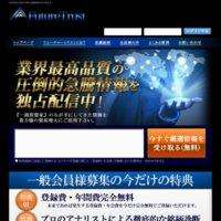 フューチャートラスト(FutureTrust)