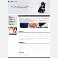 株式会社北川投資エージェンシーの口コミと評判